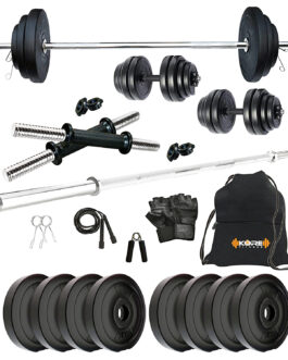 Home Gym Set Under 2000